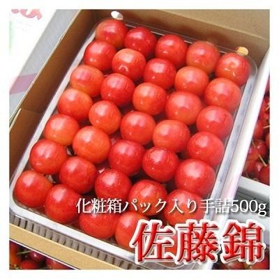 kudamonoya_satoh003圧縮.jpg