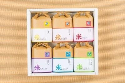 5D3_7993attshuku.jpg