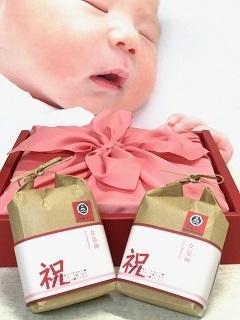 出産 com.jpg