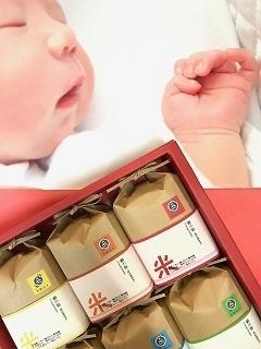 赤ちゃん圧縮.jpg