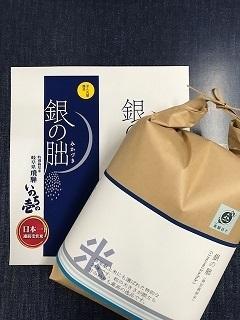 銀の朏com.jpg