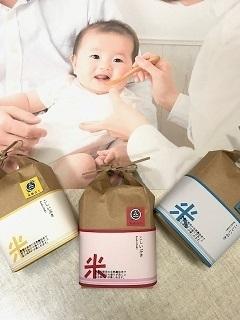 離乳食com.jpg