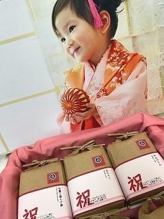 Shichigosann A com.jpg
