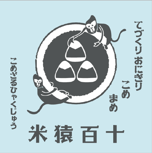 komesaru-logo.PNG