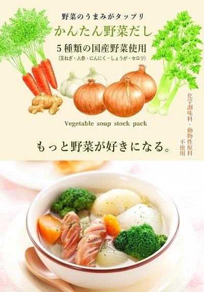 yasaidasi04.jpg
